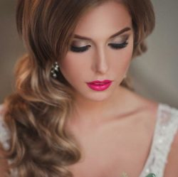 Ford Pink Really Red Burgundy Bridal Lipstic – Womenitems.Com